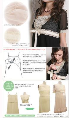 バイカラー授乳機能付きフォーマルワンピース(インナー付き) 授乳服&マタニティウェア[ma9005]