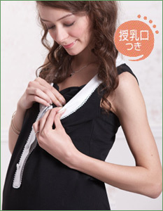 バイカラージャンパースカート【リタ】授乳機能付き 授乳服&マタニティウェア[ma9008]
