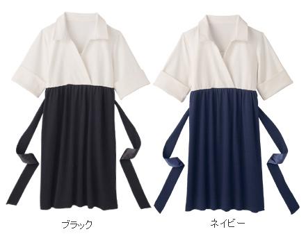 カラー配色襟付きカシュクールワンピース【クリスタ】授乳機能付き