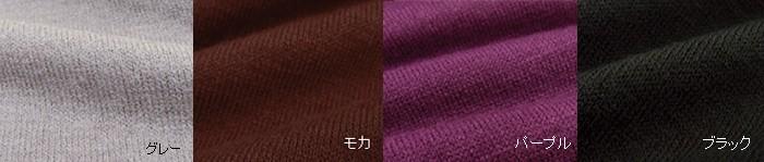ラウンドネック授乳チュニックワンピース【レリア】(授乳レイヤー2枚付き)