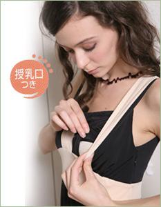 ビッグリボン付きバイカラーワンピース 授乳機能付き 授乳服&マタニティウェア[ma9064]
