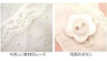 レース付きポロシャツ授乳服&マタニティウェア