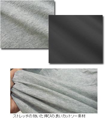 レース付きポロワンピース授乳服&マタニティウェア