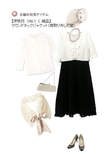 裾フリルバイカラー授乳ワンピース 【エリーゼ】