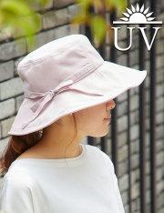 UVカット&耐久撥水ハット