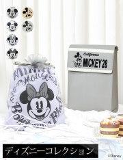 ミッキー&ミニー>おむつケーキ