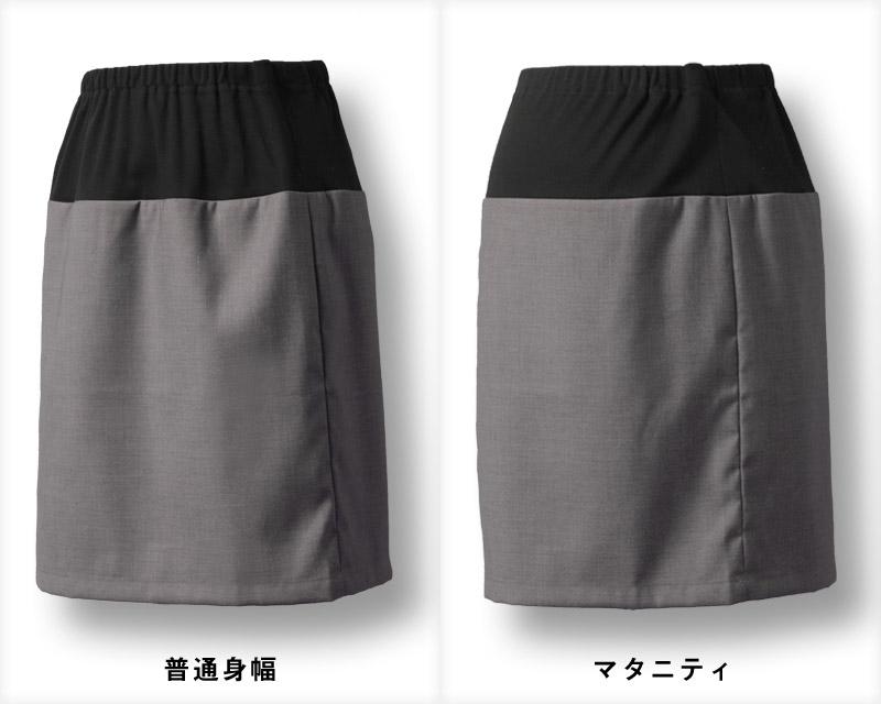 ママスーツスカートの普通身幅、マタニティ身幅の比較