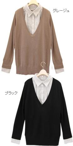 シャツ襟レイヤード風 テンセル混ニットチュニック 授乳服/マタニティ/マタニティウェア[mk1008]