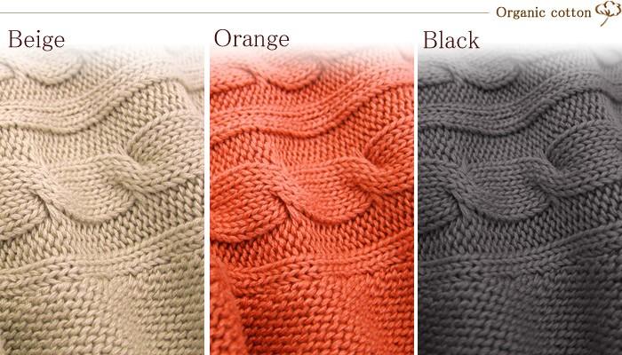 オーガニックコットン100% ケーブル編みニット授乳ワンピース 授乳服/マタニティ/マタニティウェア/ニット