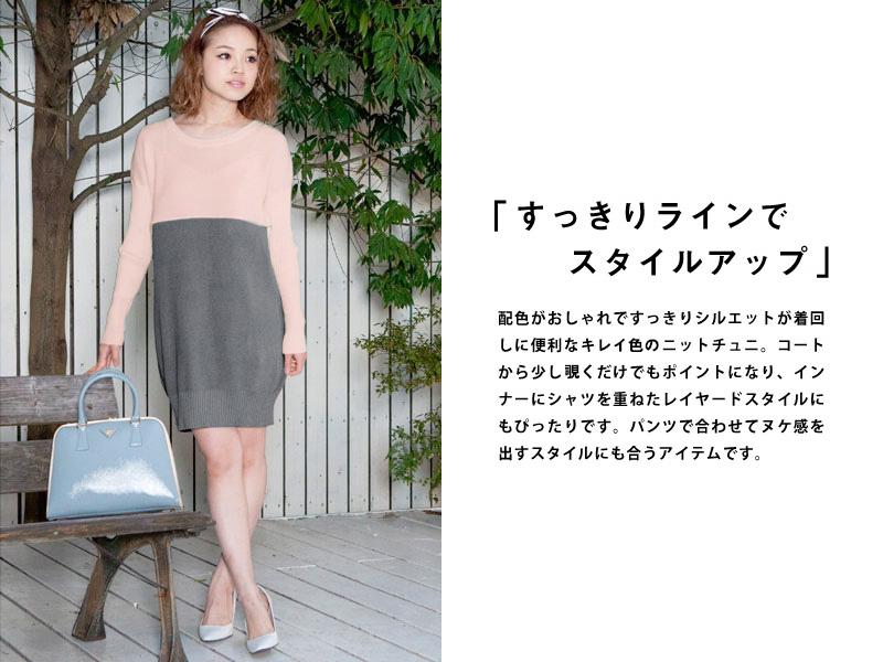 すっきりラインでスタイルアップ授乳服