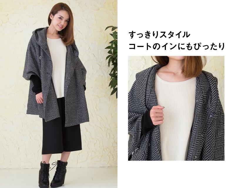 すっきりスタイルでコートの中に着るのもぴったり!
