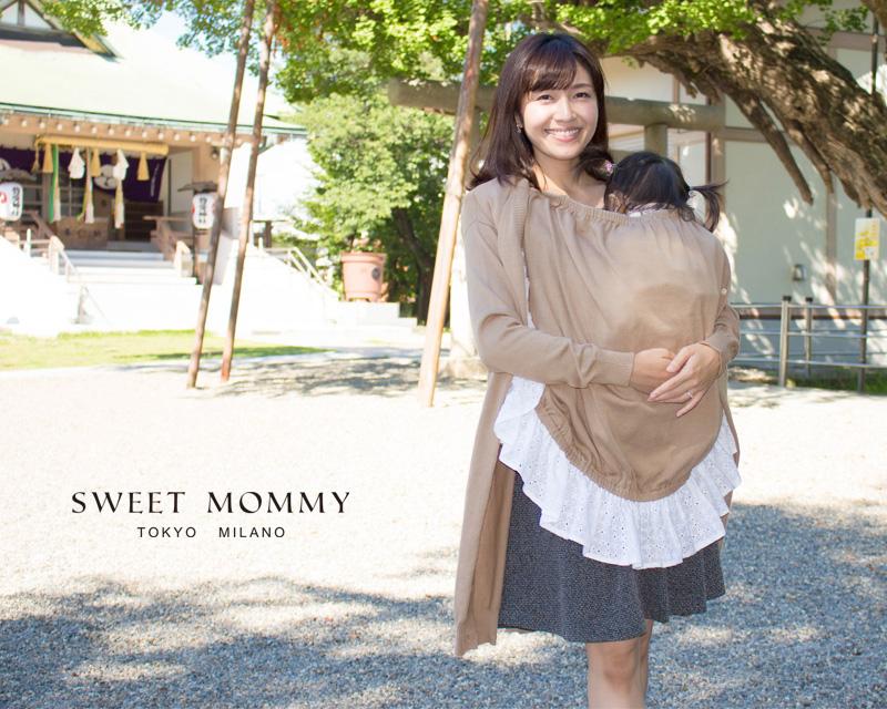 授乳服とマタニティウェアのスウィートマミーがおすすめするロングカーデ&マルチケープセット