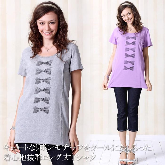 リボンプリント AラインTシャツワンピース