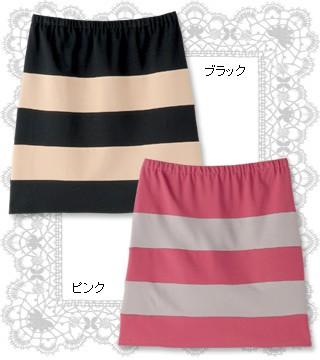 ポンチボーダータイトスカート