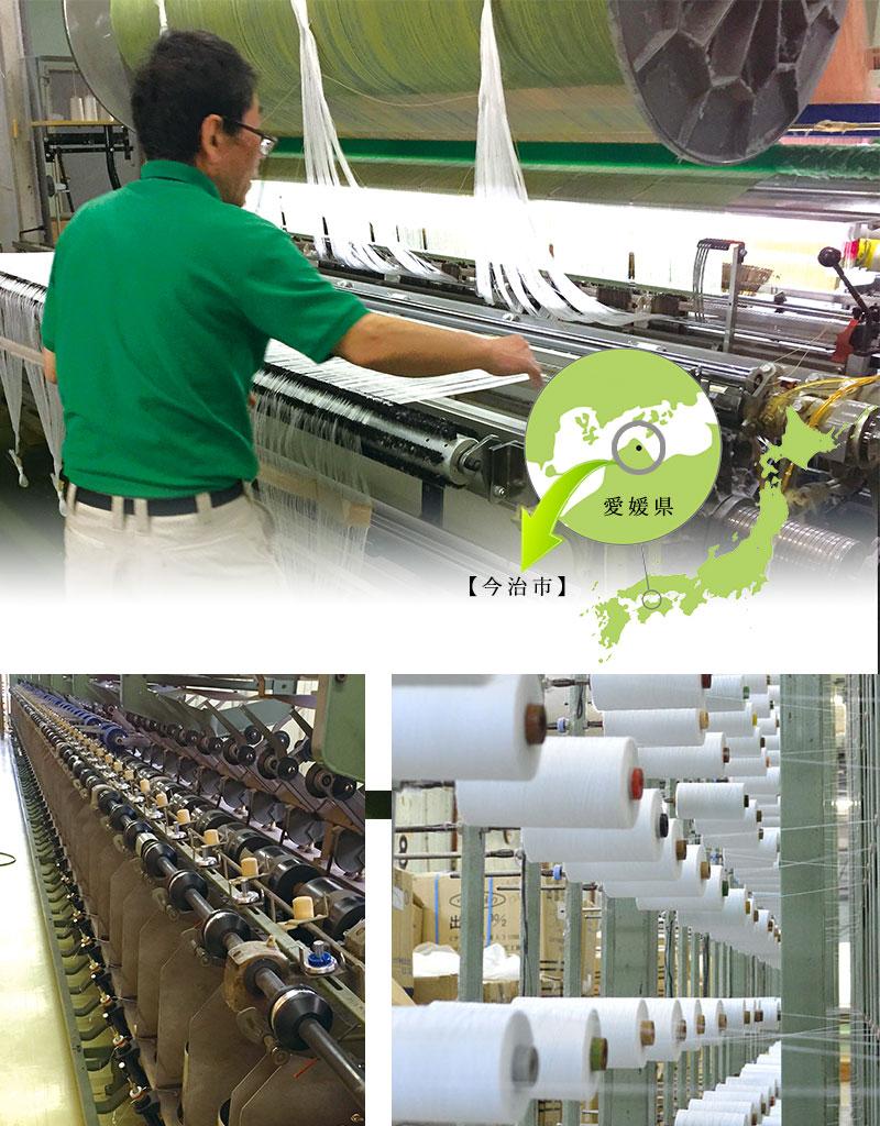 丸山タオル工場イメージ