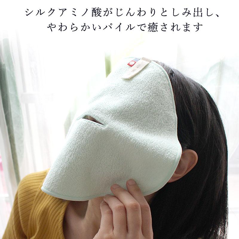 フェイスマスク使用イメージ