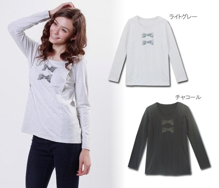 授乳口付ダブルリボンプリントTシャツ