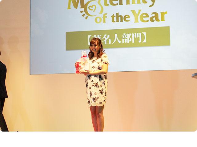 加藤夏希さんの授賞式の様子です。