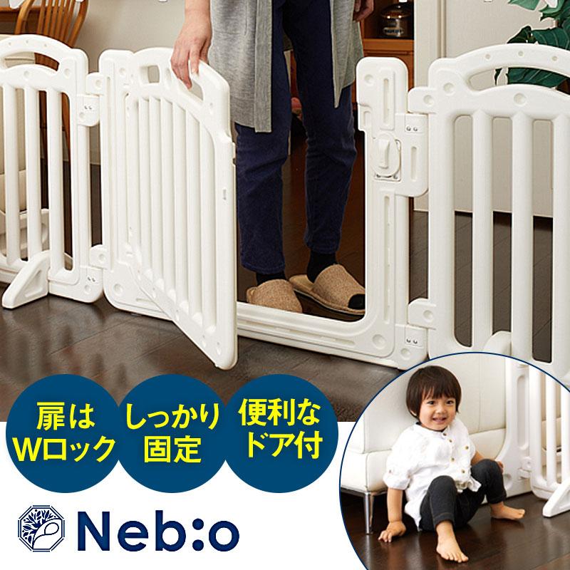 ソノバdeゲートF パーティション 【Nebio】