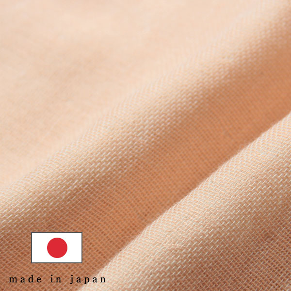 安心・安全の日本製