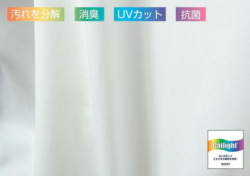 Catlight®を使用したコットン100%の日本製ハイスペック素材