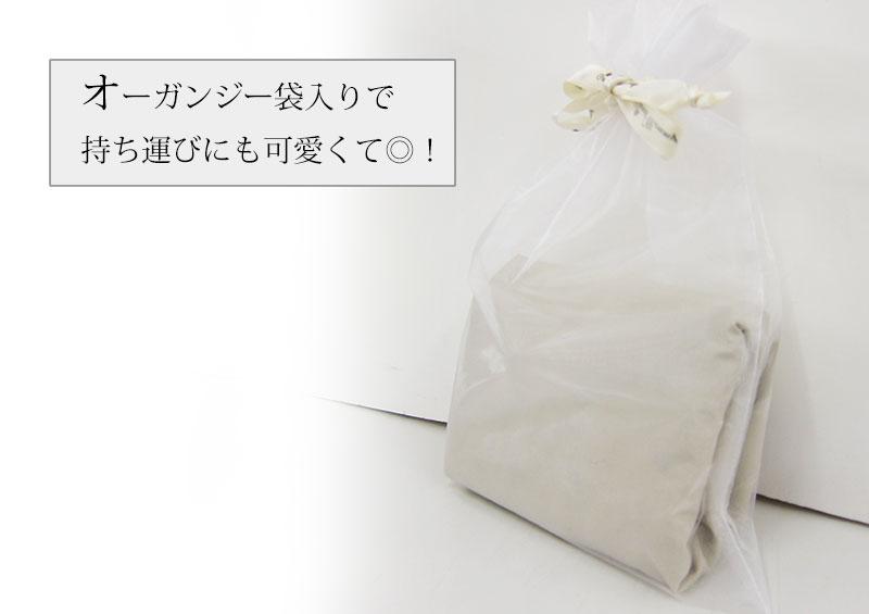 オーガンジー袋付き