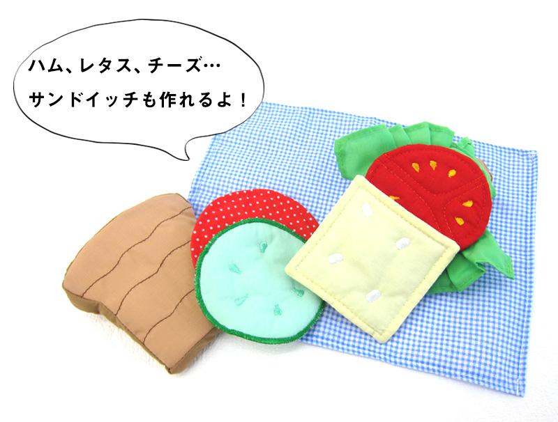 サンドイッチも作れる!