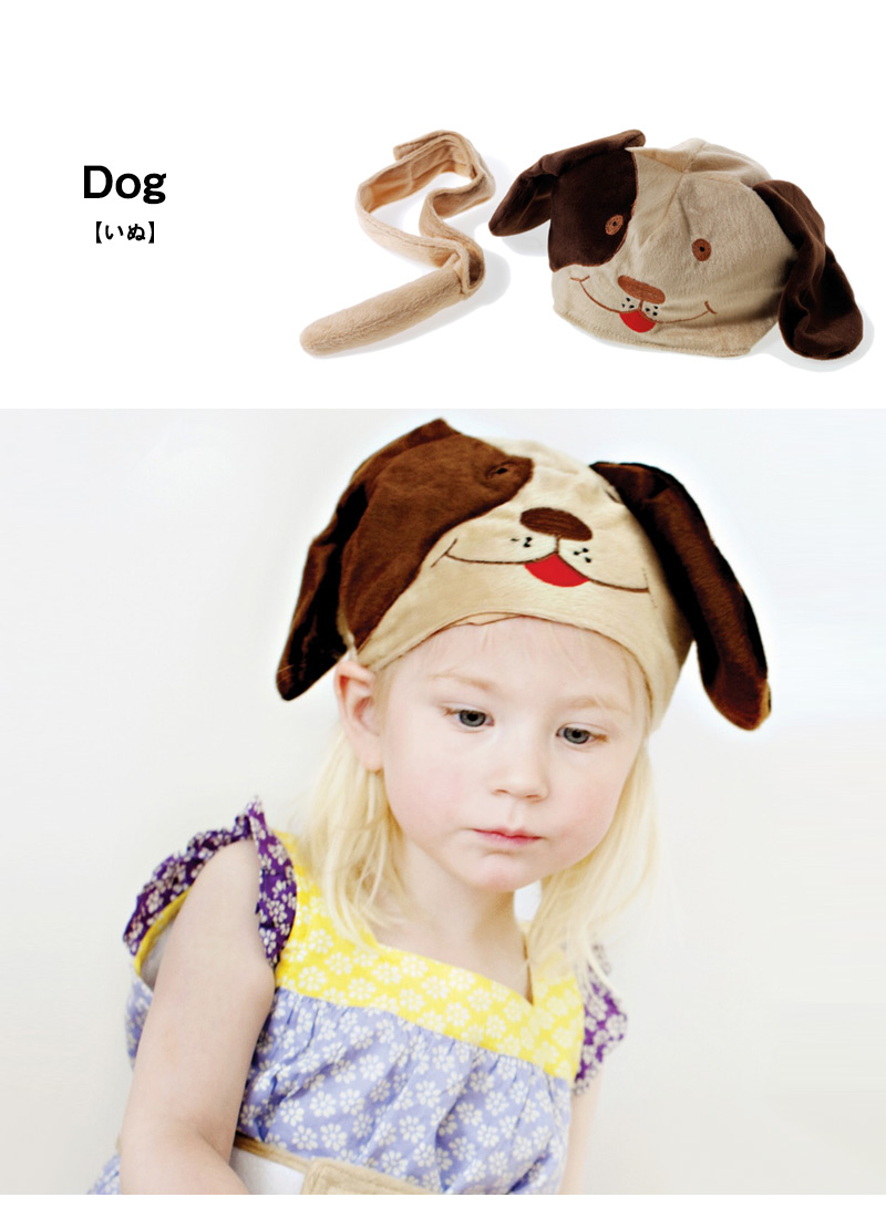 犬のアニマル帽子