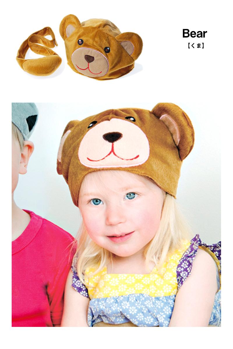 クマのアニマル帽子