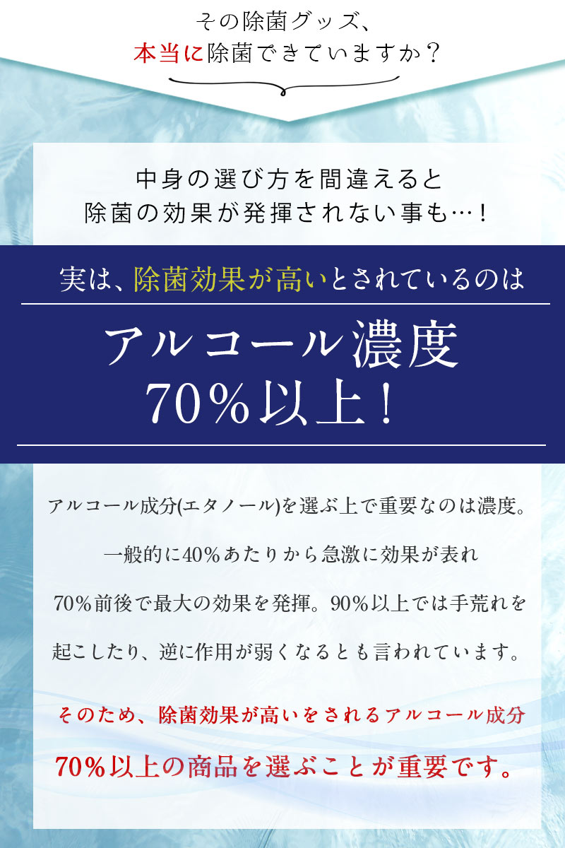 エタノール 70%配合 除菌スプレー 殺菌スプレー