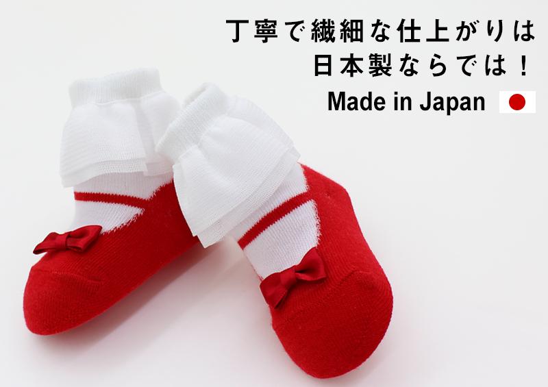 丁寧で繊細な仕上がりは日本製ならでは