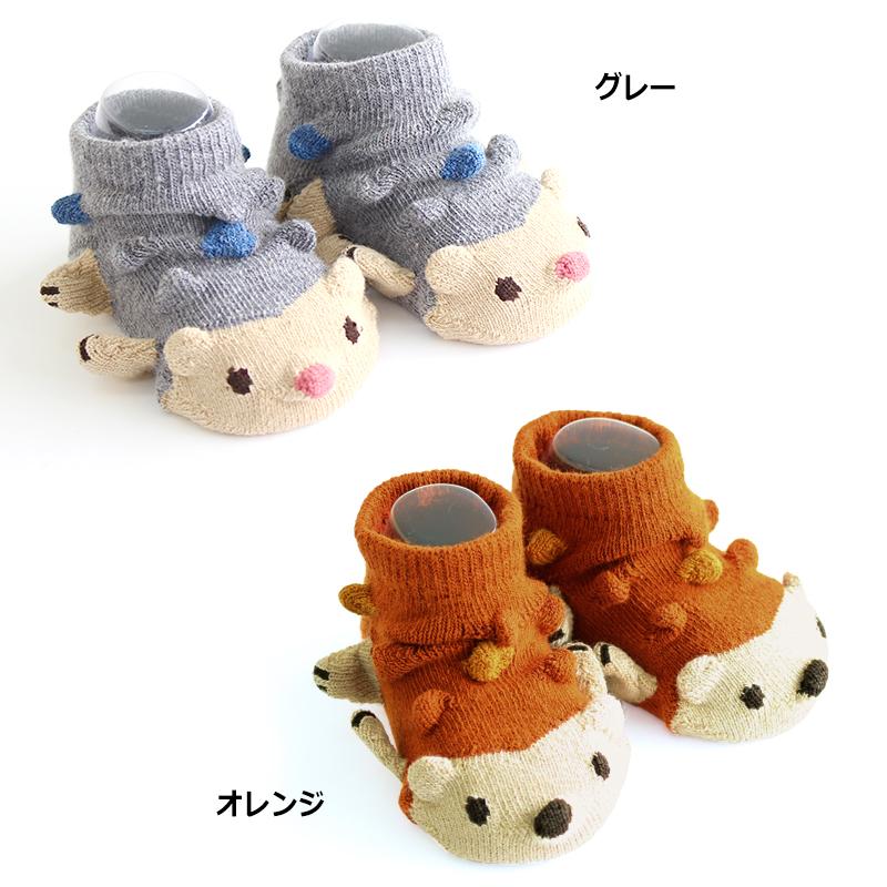 ポプキンズ 日本製 靴下