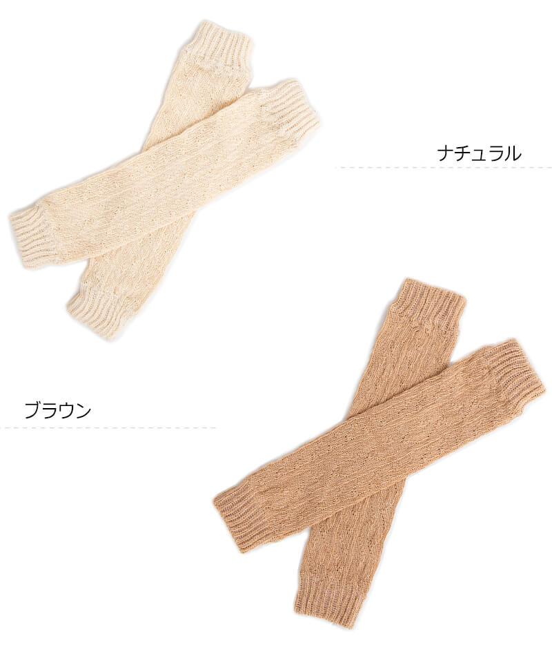 物撮り ポプキンズ 日本製 オーガニックコットンギフト