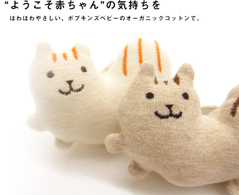 商品詳細 日本製 持ちやすい形 かわいいキャラクター