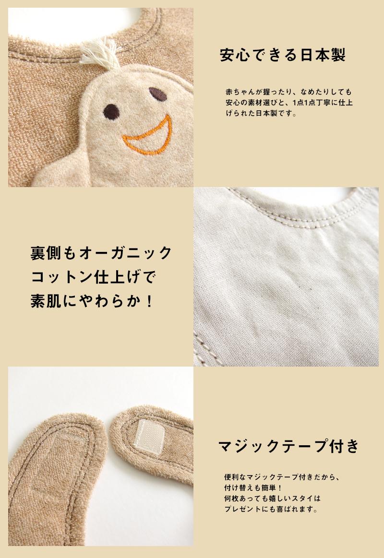 商品詳細 日本製 ベビータイツ