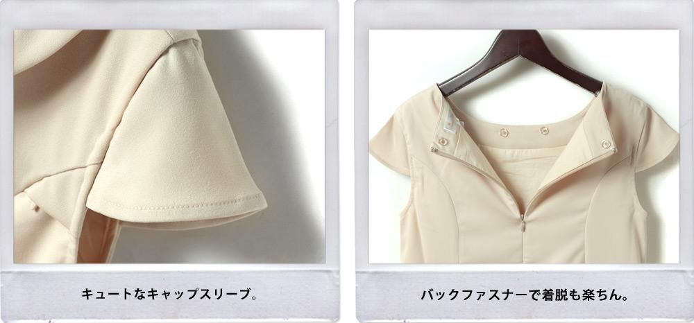 袖やファスナーなど詳細イメージ