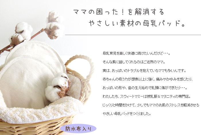 入学式やお受験、好感度ばつぐんのフォーマル授乳服ワンピース