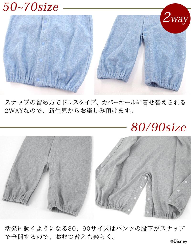 50~70サイズ