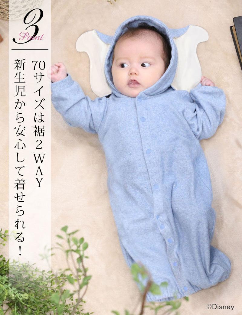 新生児から安心して着させられる2WAY