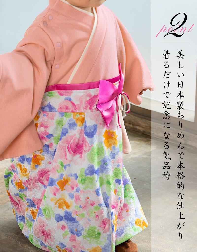 美しい日本製ちりめんで本格的な仕上がり