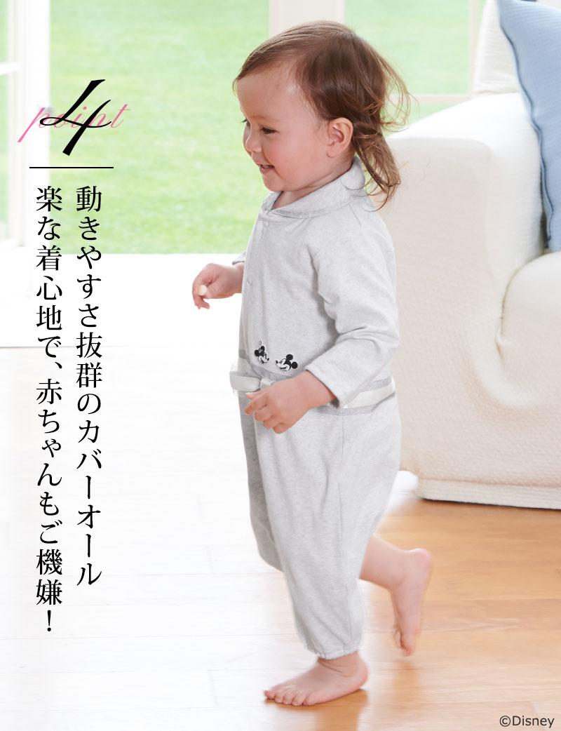 楽な着心地で赤ちゃんもご機嫌