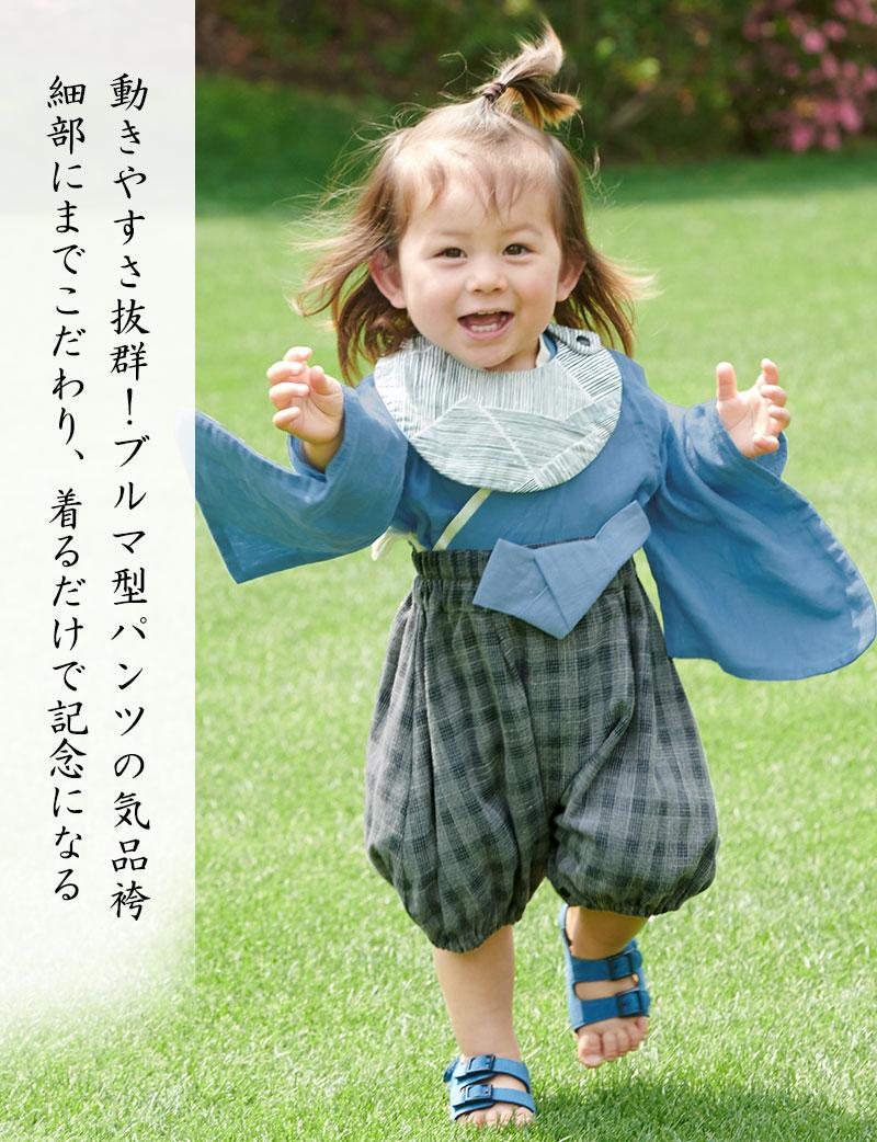 ブルマ型パンツの気品袴