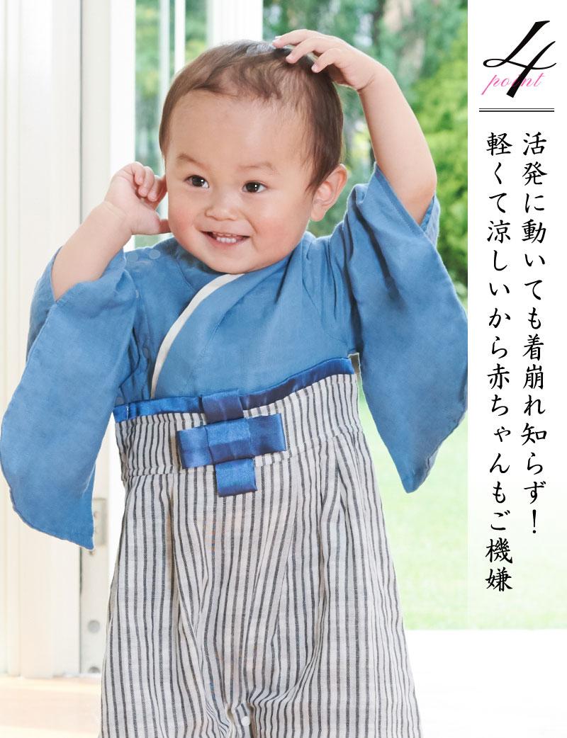 新生児から成長してからも安心の調節機能> </div>    <div class=