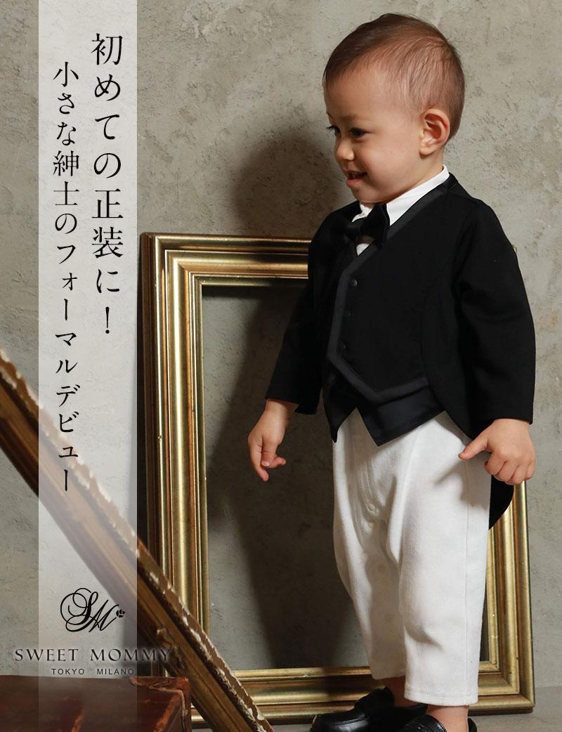 初めての正装に 小さな紳士のフォーマルデビュー