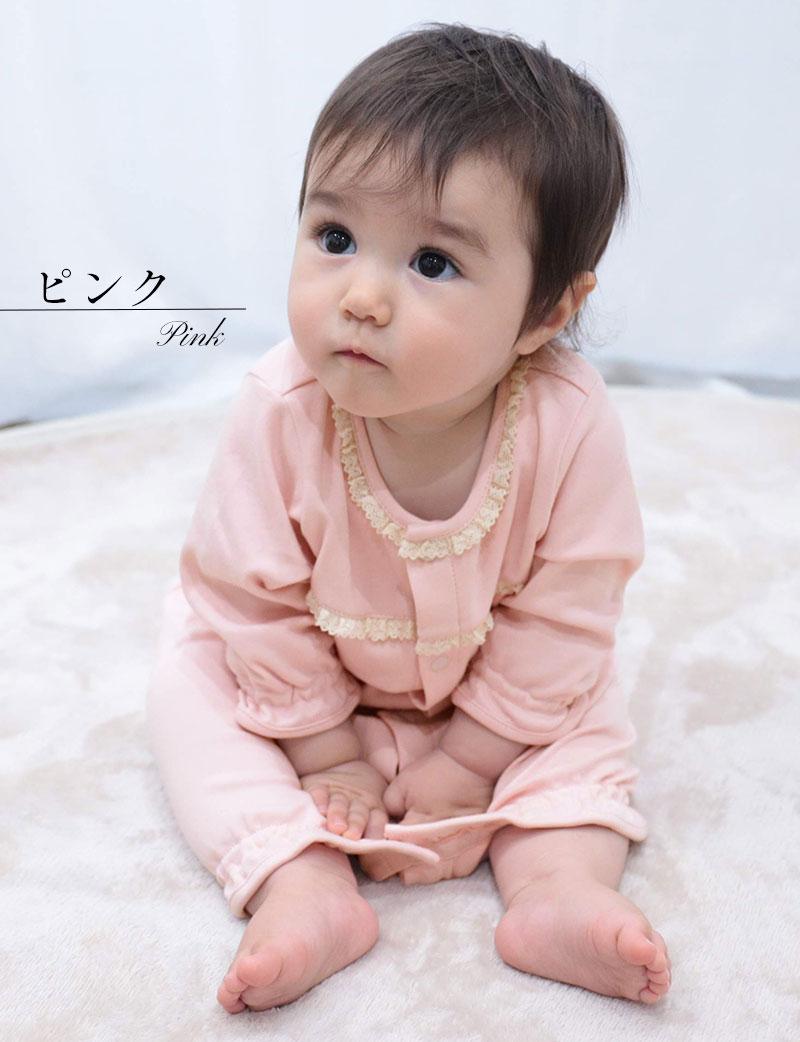 女の子におすすめピンク着用