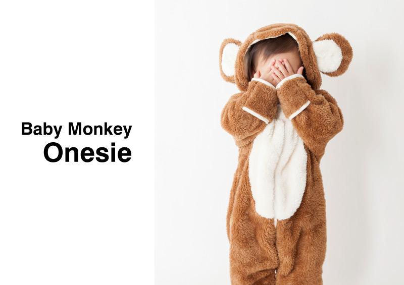 見ざる Baby Monkey onesie