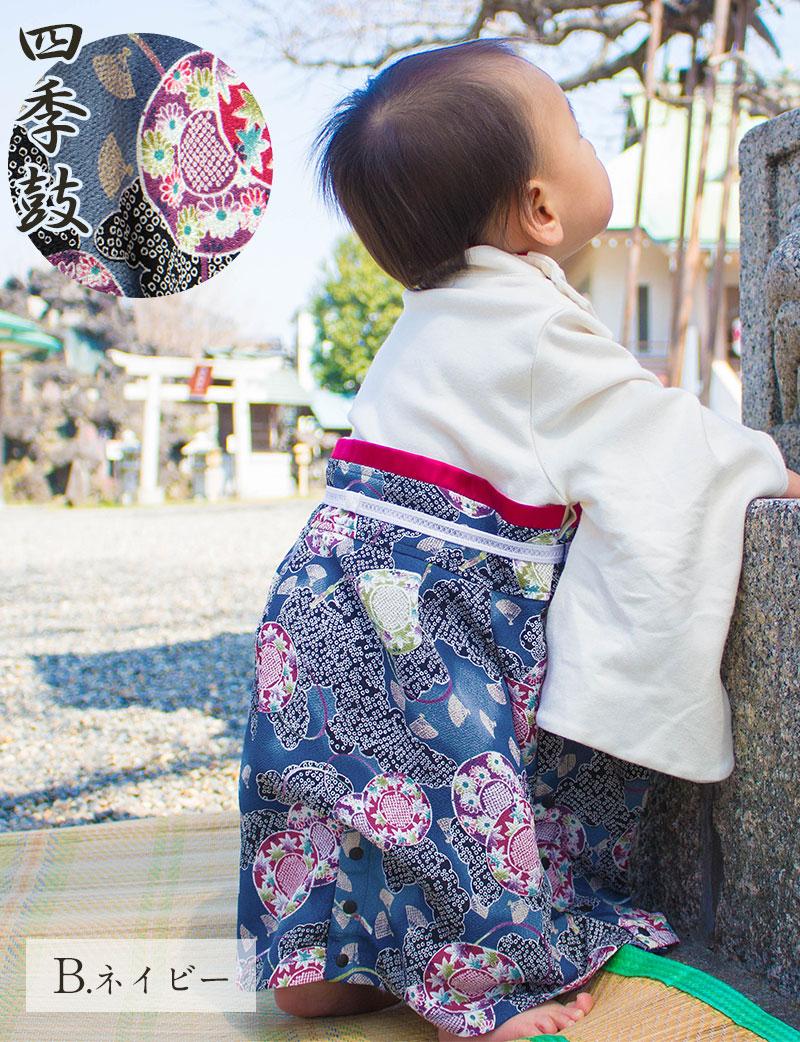 初詣や神前式のお呼ばれにもピッタリのベビー袴ロンパース