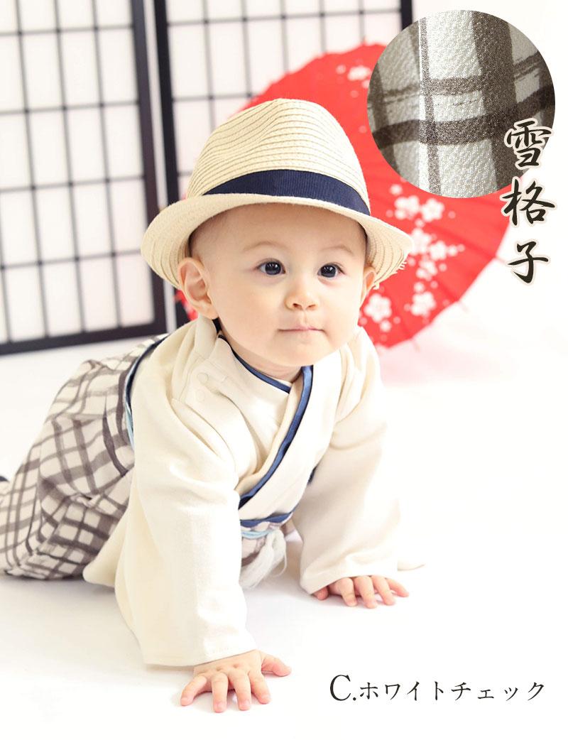 日本製袴ロンパース 四季堤 男の子着用イメージ