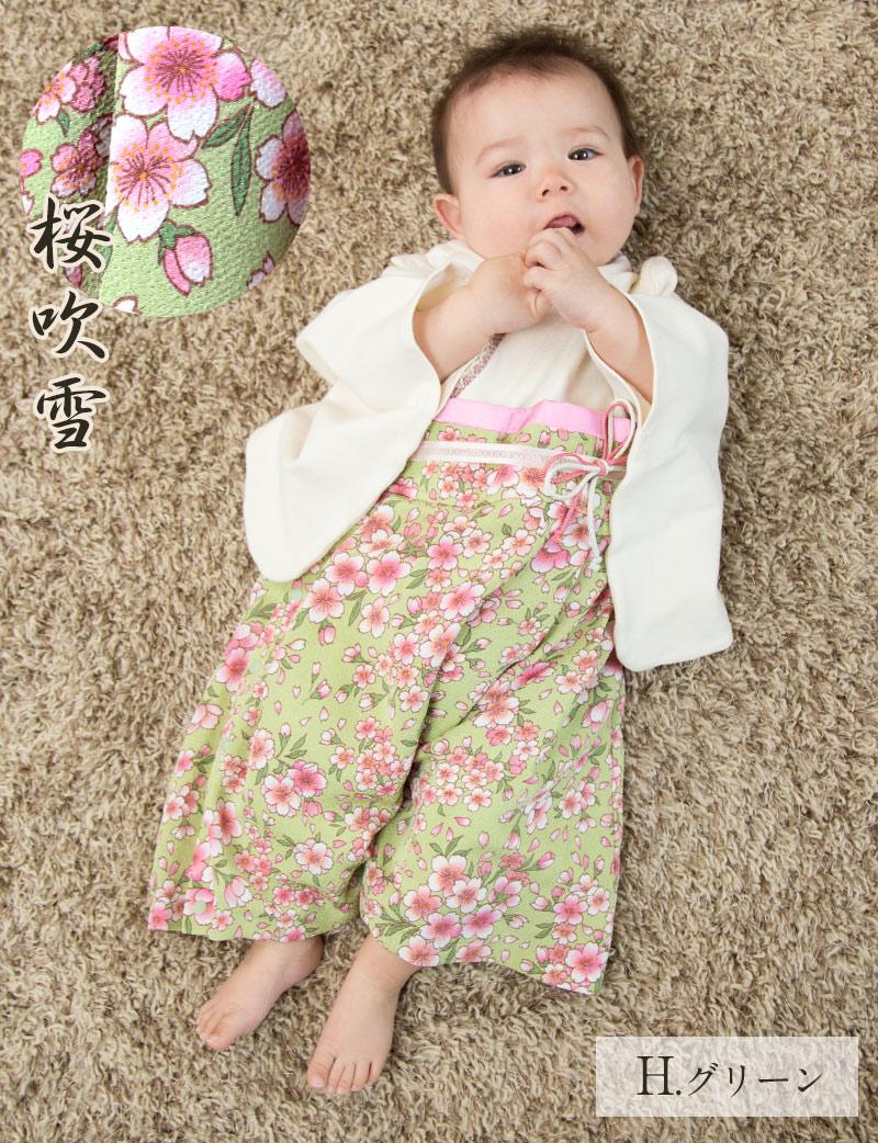袴ロンパース 裾2WAYのドレスオールで着替えも楽々