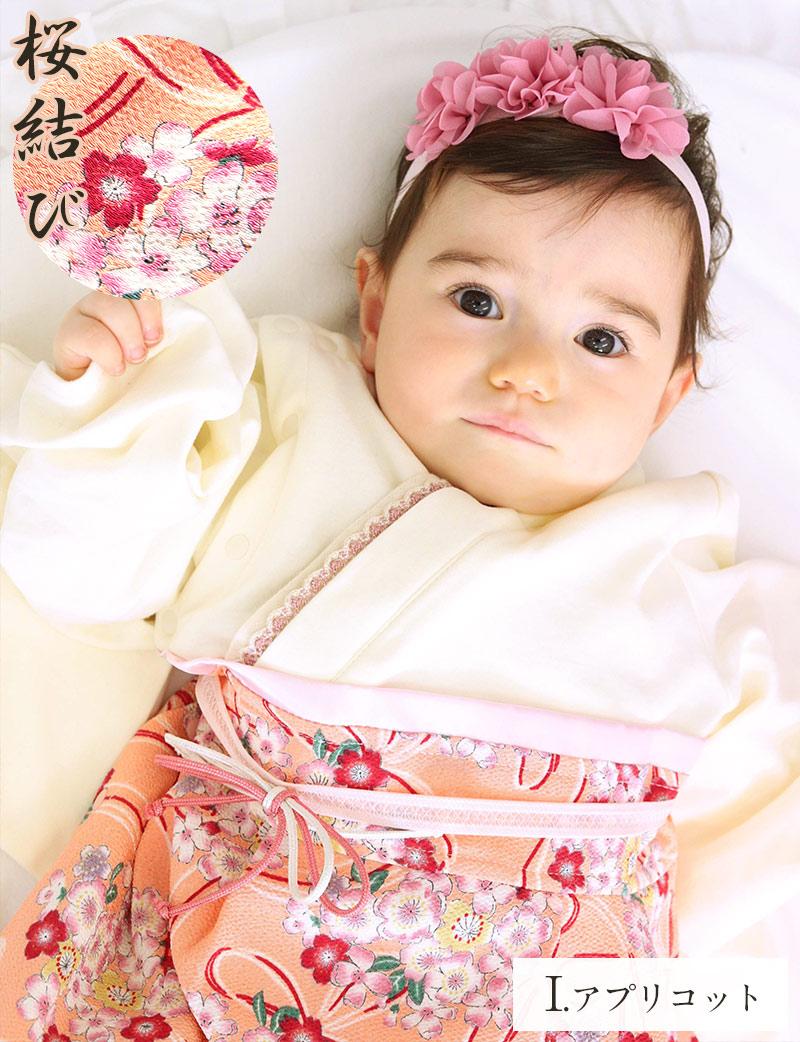 日本製袴ロンパース 女の子着用イメージ 桜柄